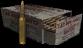 <b>7,62×51 мм NATO</b>