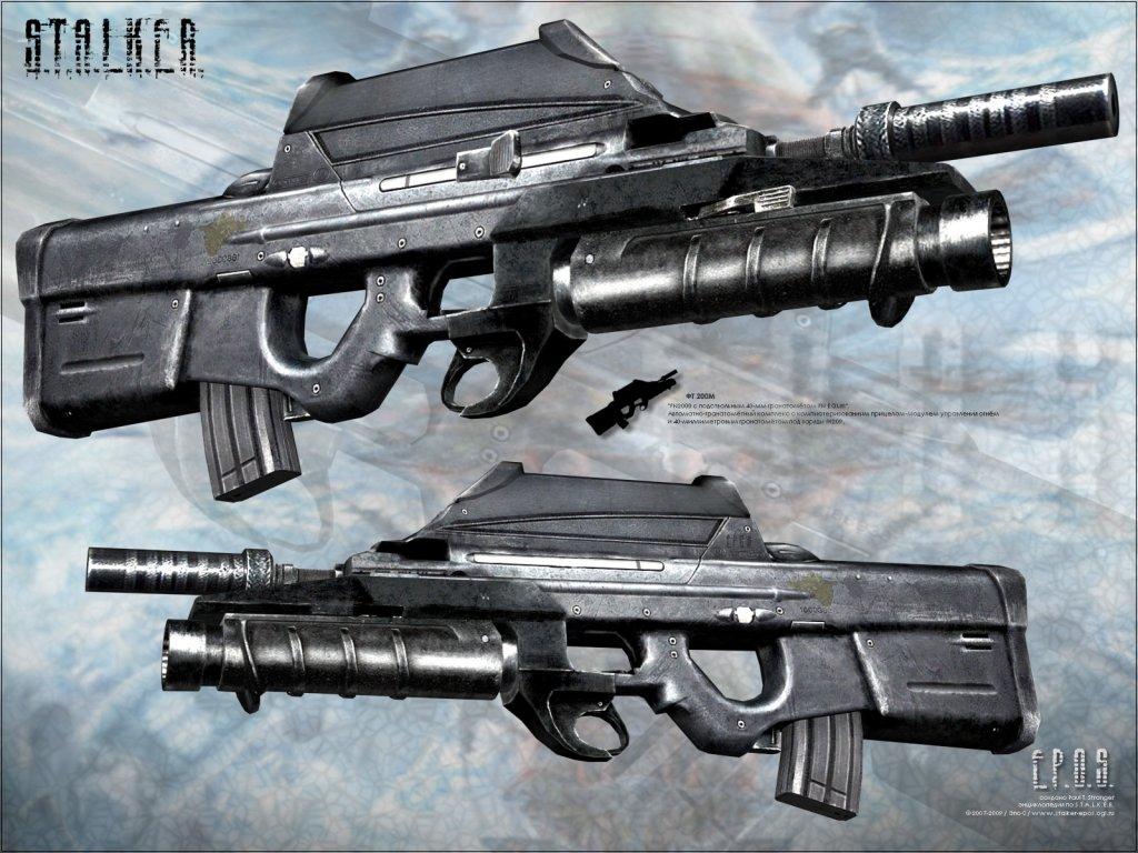 картинки из сталкера оружия