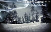 """Модификация """"Fear Zone - История холода"""" для игры Сталкер Зов Припяти"""