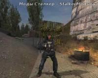 """Дополнение """"TNS Mod"""" для зрелище Сталкер Тени Чернобыля"""
