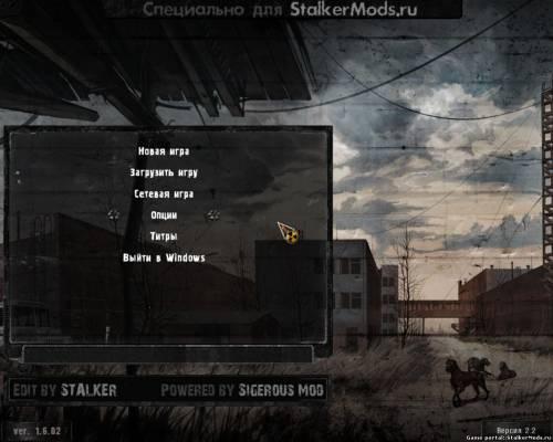 Stalker Sgm Скачать Торрент - фото 9