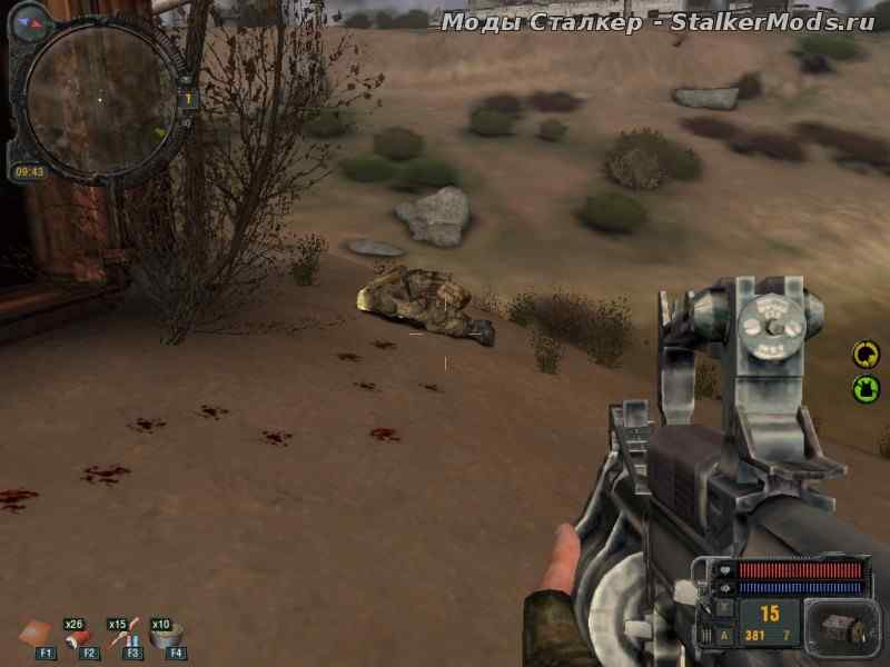 S.T.A.L.K.E.R.: Зов Припяти - Обсуждение - AGFC - Absolute Games. как сдела