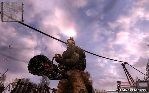 Сталкер Чистое Небо Faction Commander 2.5