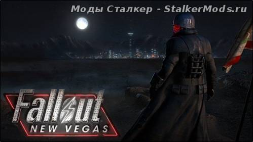 Archiveinvalidation invalidated скачать для fallout new vegas