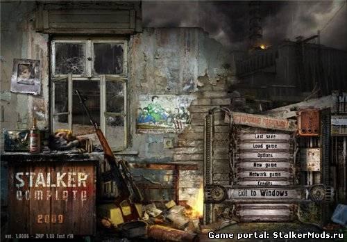 Скачать Моды Для Сталкер Тень Чернобыля Через Торрент - фото 9