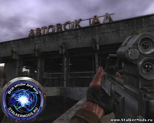 Перчатки для Тень Чернобыля скачать