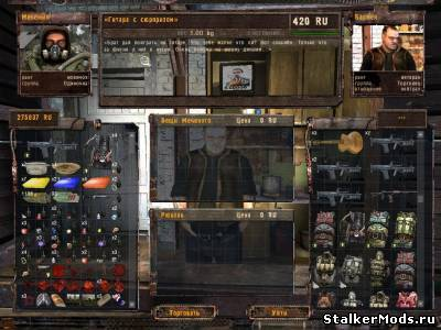 Скачать глобальный мод Sigerous Mod для игры Сталкер Тени Черно