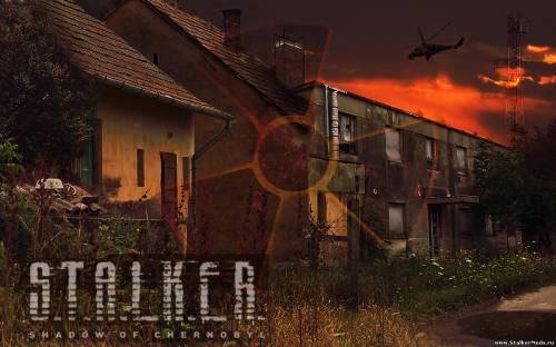 Xrsound Dll Тень Чернобыля
