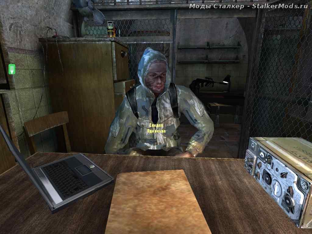 Скачать Ogsm Мод Для Сталкер Тень Чернобыля - фото 2