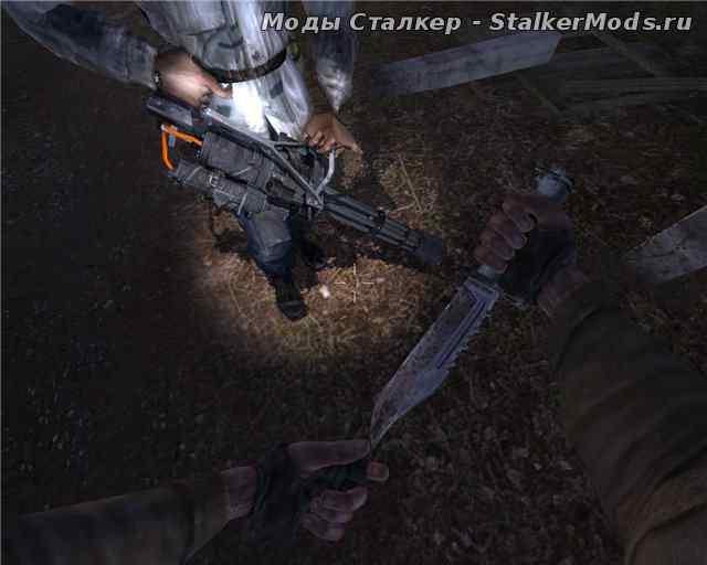 Скачать Мод На Сталкер Тень Чернобыля На Пулемет img-1