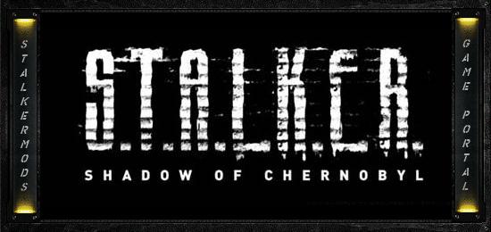 Сталкер Call Of Pripyat Complete